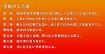 12370_02『水木サンの幸福論』.jpg