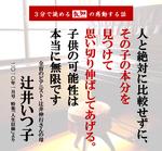 12661982_1024604100916470_8396087859875152987_n辻井伸行は.png