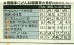 2010_0408画像0004.JPG