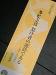 2010_0925画像0043.JPG