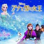 91DarRblt1L__AA1400_アナと雪の女王.jpg