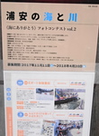 DSC04500 (1) - コピー.JPG