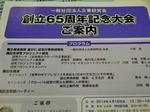 P4180067 (800x600).jpg