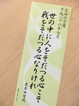 P70200192028600x80029荒木田守武.jpg