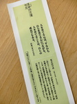 P70200202028600x80029荒木田守武.jpg