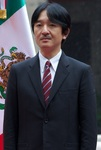 Prince_and_Princess_Akishino_during_their_visit_to_México_City_(2014)_(3)_(cropped_2)秋篠宮文仁親王.jpg