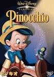 f54bc61cピノキオ(1940).jpg
