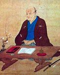 img_425732_29157574_0貝原益軒(かいばら えきけん1630〜1714)は本草学者、儒学者.jpg