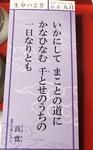 o0480064114258561854鎗田(やりた)聡子 (2).JPG