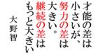 safe_image大野智さん(嵐).png