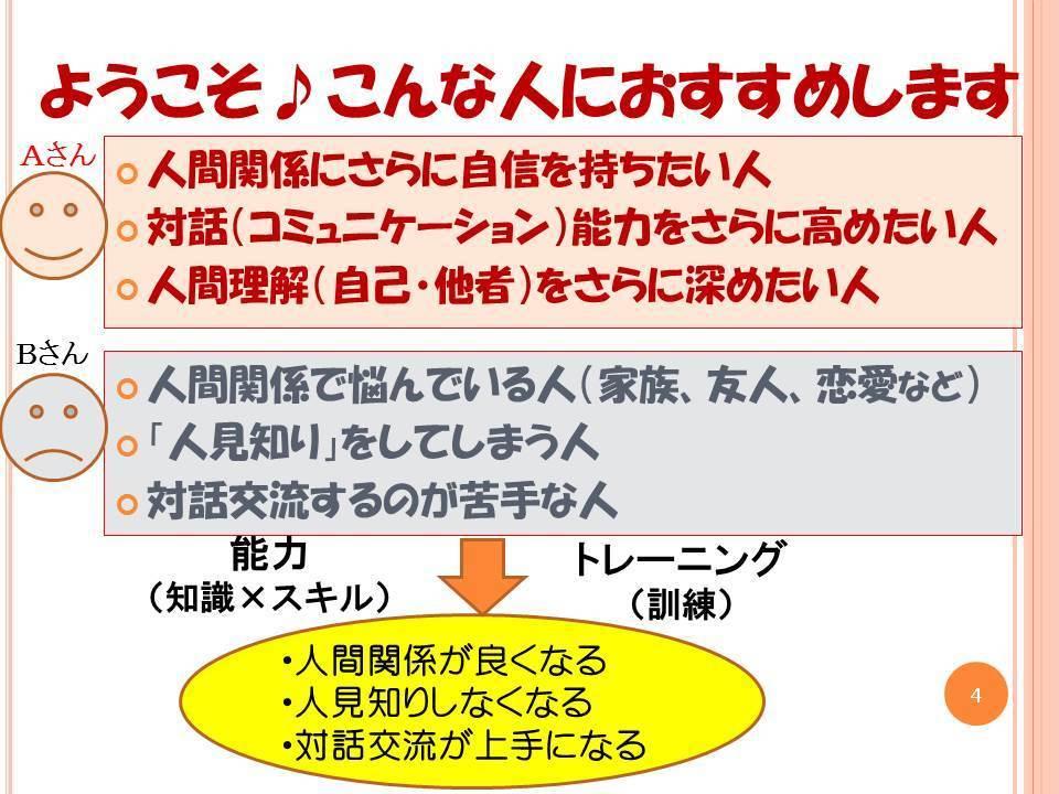 学期 大学 秋 オンライン